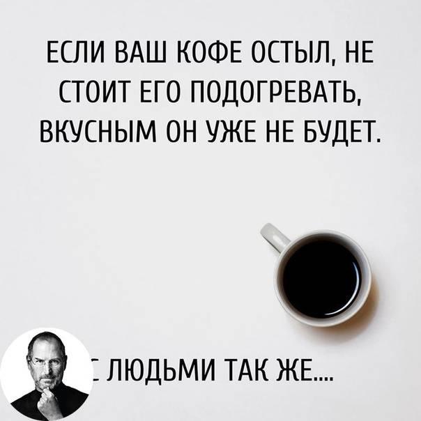 Самые лучшие статусы про осень и кофе. бодрящие статусы о кофе