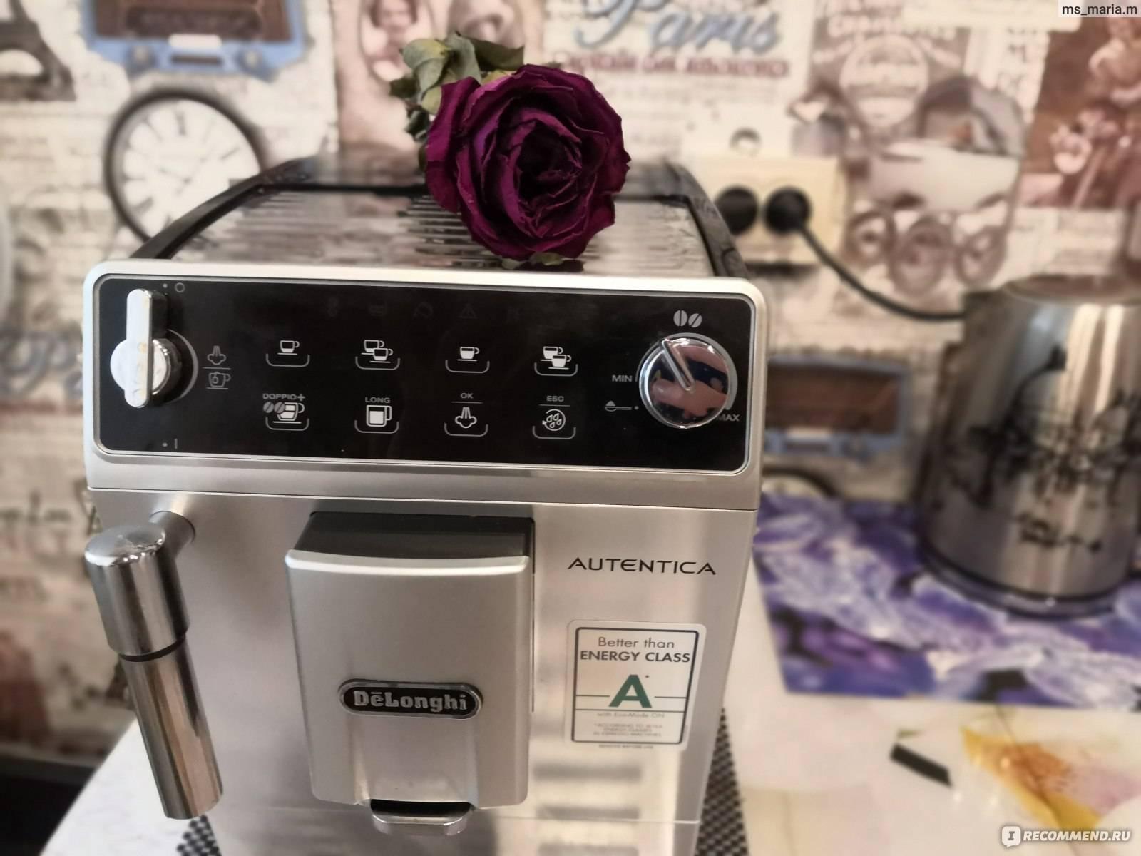12 лучших кофемашин с ручным и автоматическим копучинатором