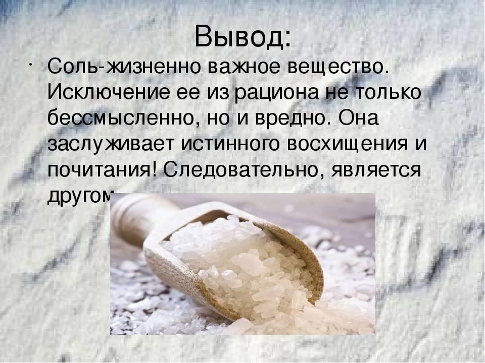 Кофе с солью | рецепты кофе