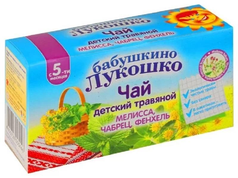 """Чай """"бабушкино лукошко"""" необходим для кормящих матерей, детей. отзывы потребителей напитка"""
