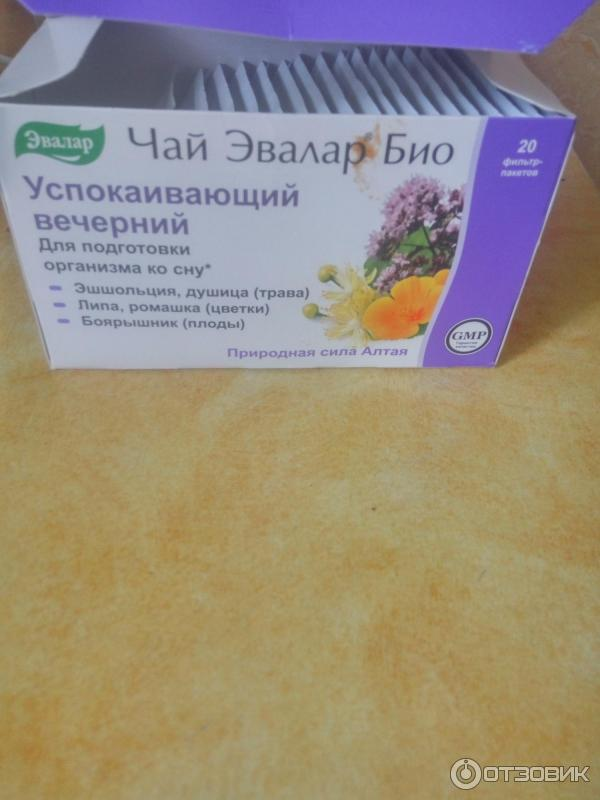 Эффективный успокаивающий чай для детей. как заваривать и пить