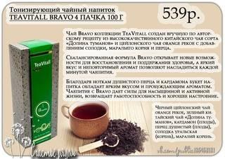 Какой чай больше бодрит — черный или зелёный