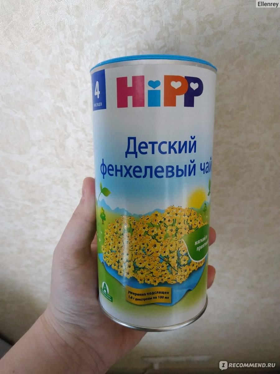 Чай с фенхелем для новорожденных, грудничков и старшего возраста: виды детского травяного напитка, а также как заварить, для чего применять, какие противопоказания? русский фермер