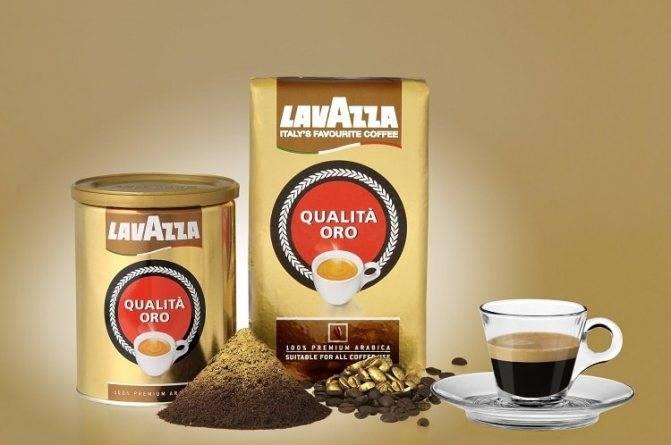 Кофе лавацца (lavazza): как отличить оригинал от подделки