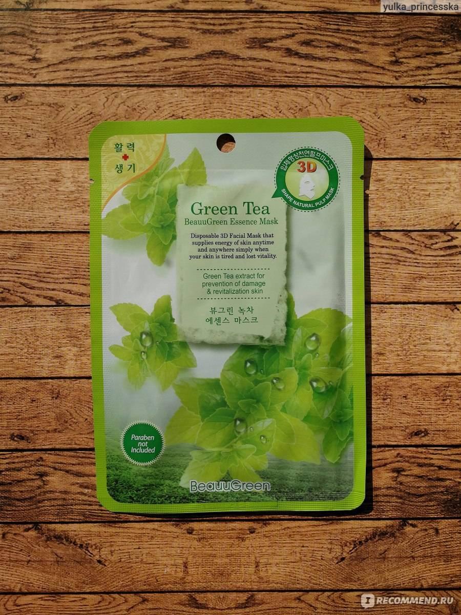 Кубики льда из зеленого чая для лица