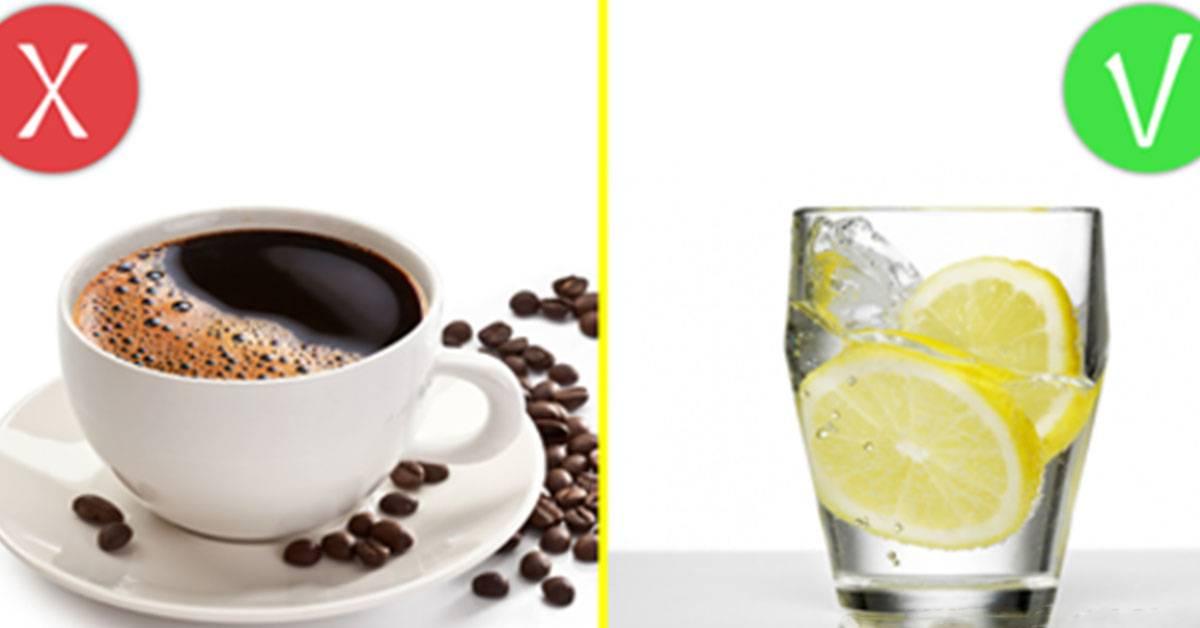 Чем заменить чай и кофе в рационе женщины: 10 альтернативных напитков