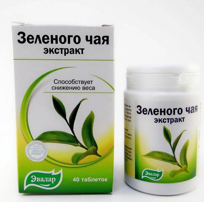 Экстракт листьев зеленого чая солгар аналоги
