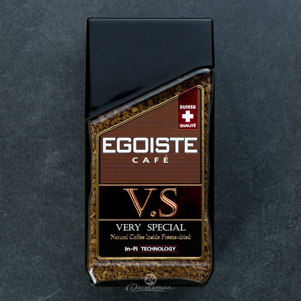Кофе эгоист (egoiste): описание, история и виды марки