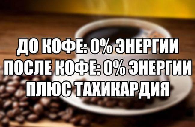 Профилактика тахикардии: можно ли заниматься спортом, пить кофе и сколько жидкости нужно пить в сутки? правильное питание, диета и умеренные физические нагрузки