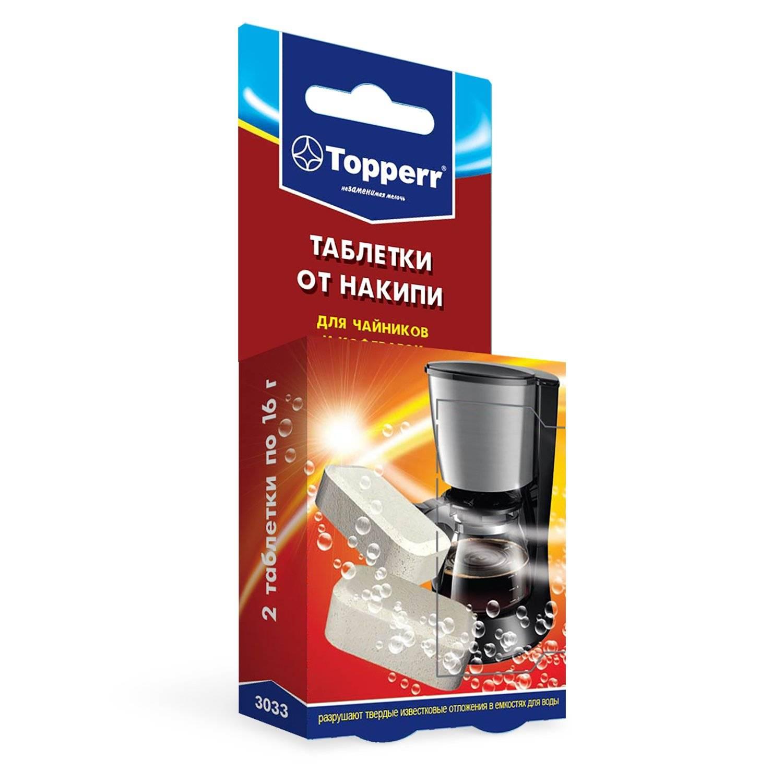 Чистка кофемашины jura таблетками - инструкция