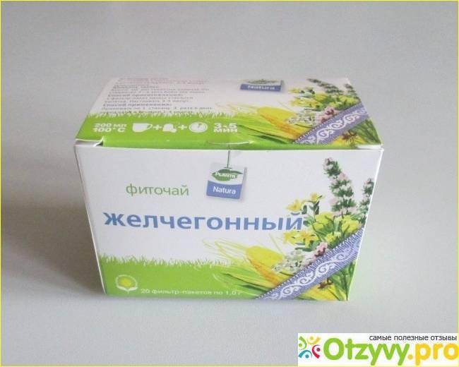 Желчегонный чай: состав, рецепты, польза