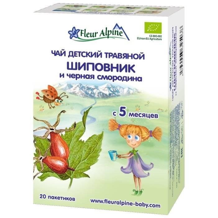 Детские чаи!!! вы пьете? ведь они так полезны для наших малышей! - болталка для мамочек малышей до двух лет - страна мам