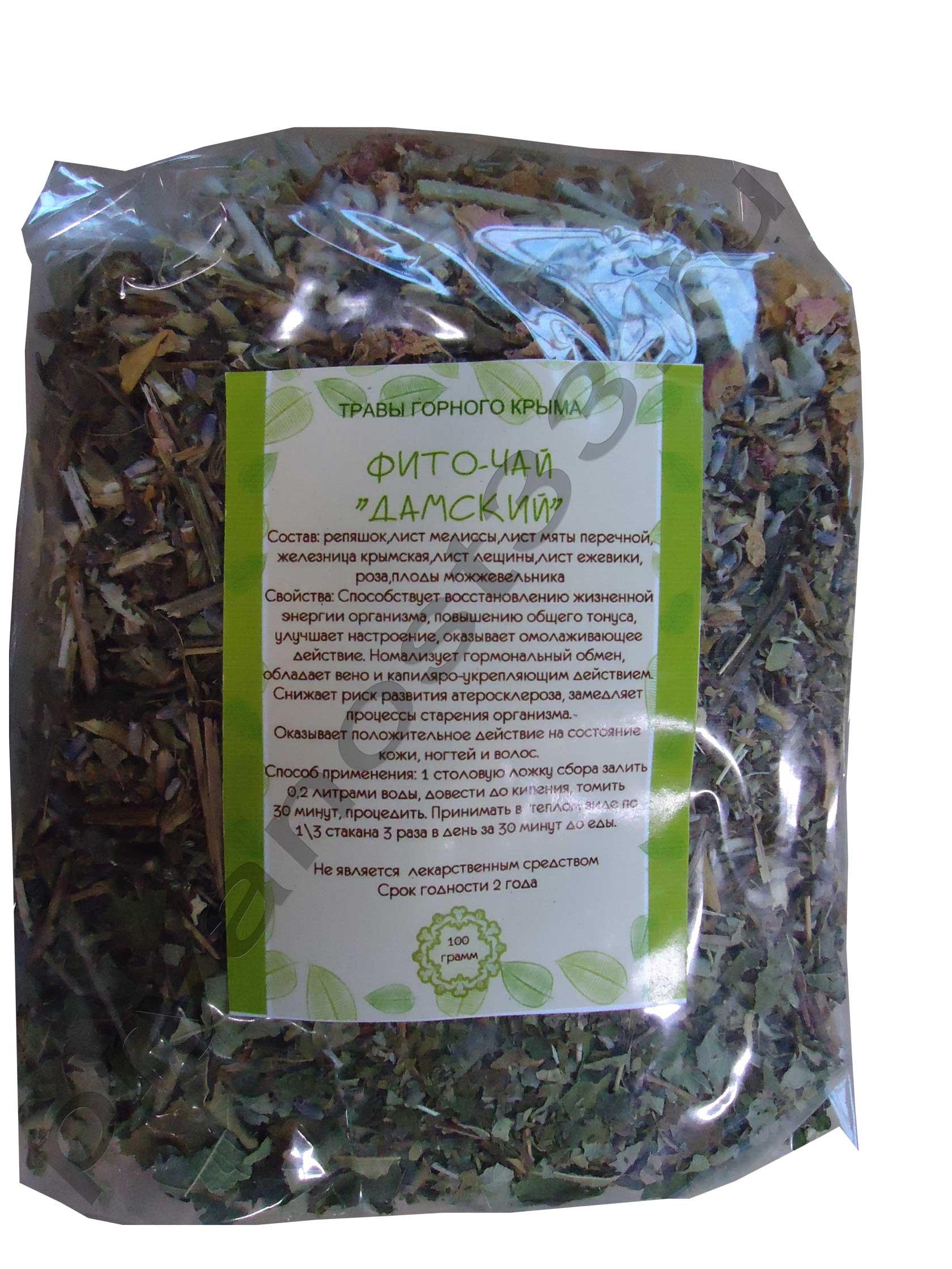 Чай для очищения печени, лечения и восстановления