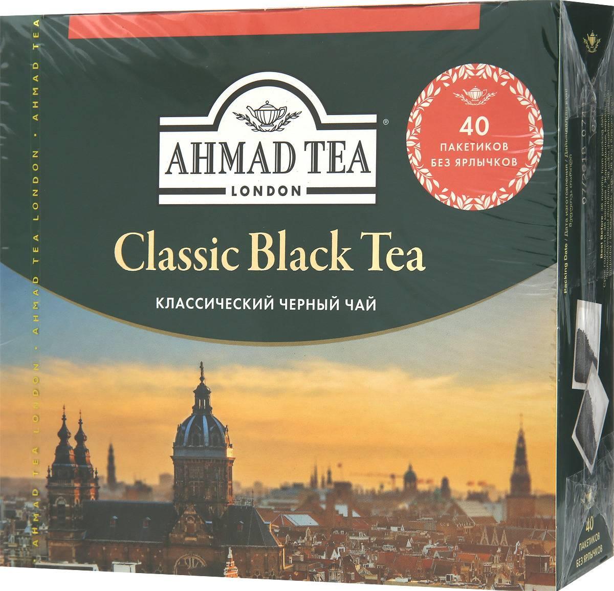 Чай ахмад: официальный сайт компании