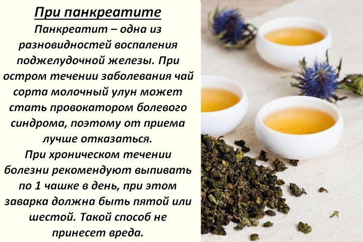 Что будет с организмом, если пить зеленый чай каждый день