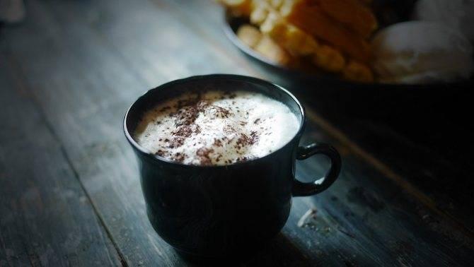 Кафе-о-ле (Café au lait)