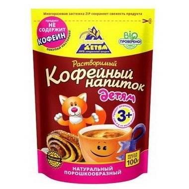С какого возраста можно давать ребенку кофейный напиток?