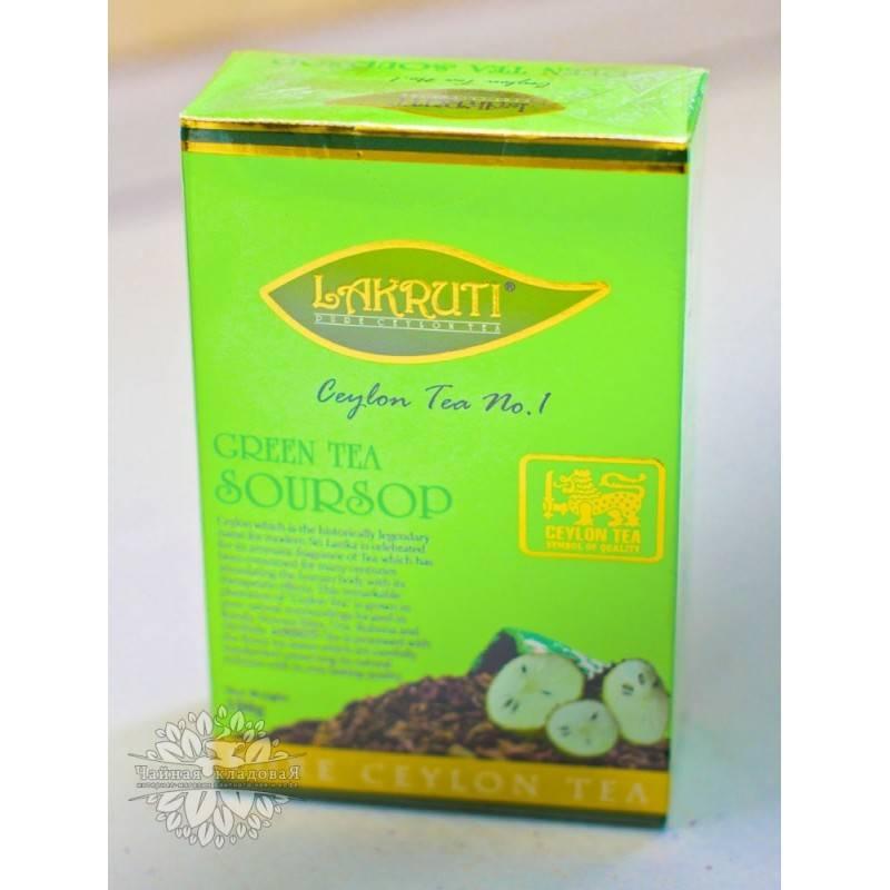 Чай саусеп: что это такое, полезные свойства зеленого и черного