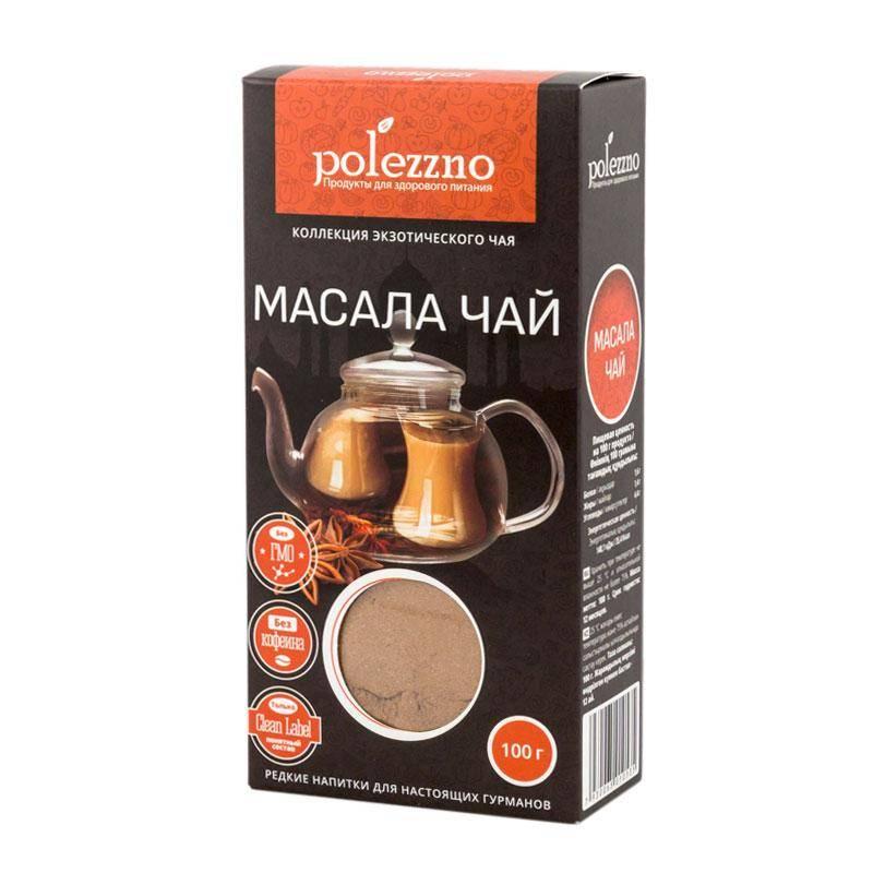 Чай масала: история появления, какая польза для организма и рецепт приготовления