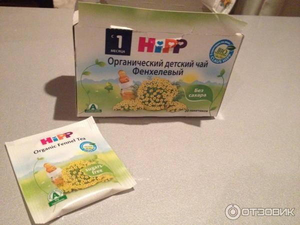 Для чего и как давать чай с фенхелем новорожденным — life-sup.ru