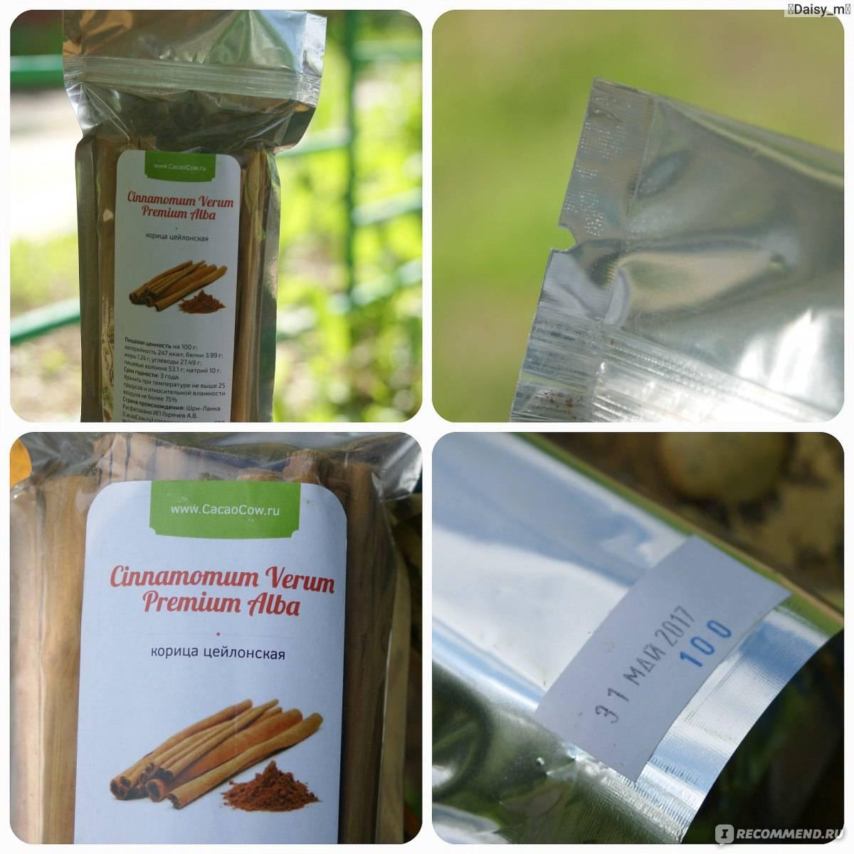 6 рецептов ароматного витаминного чая с корицей