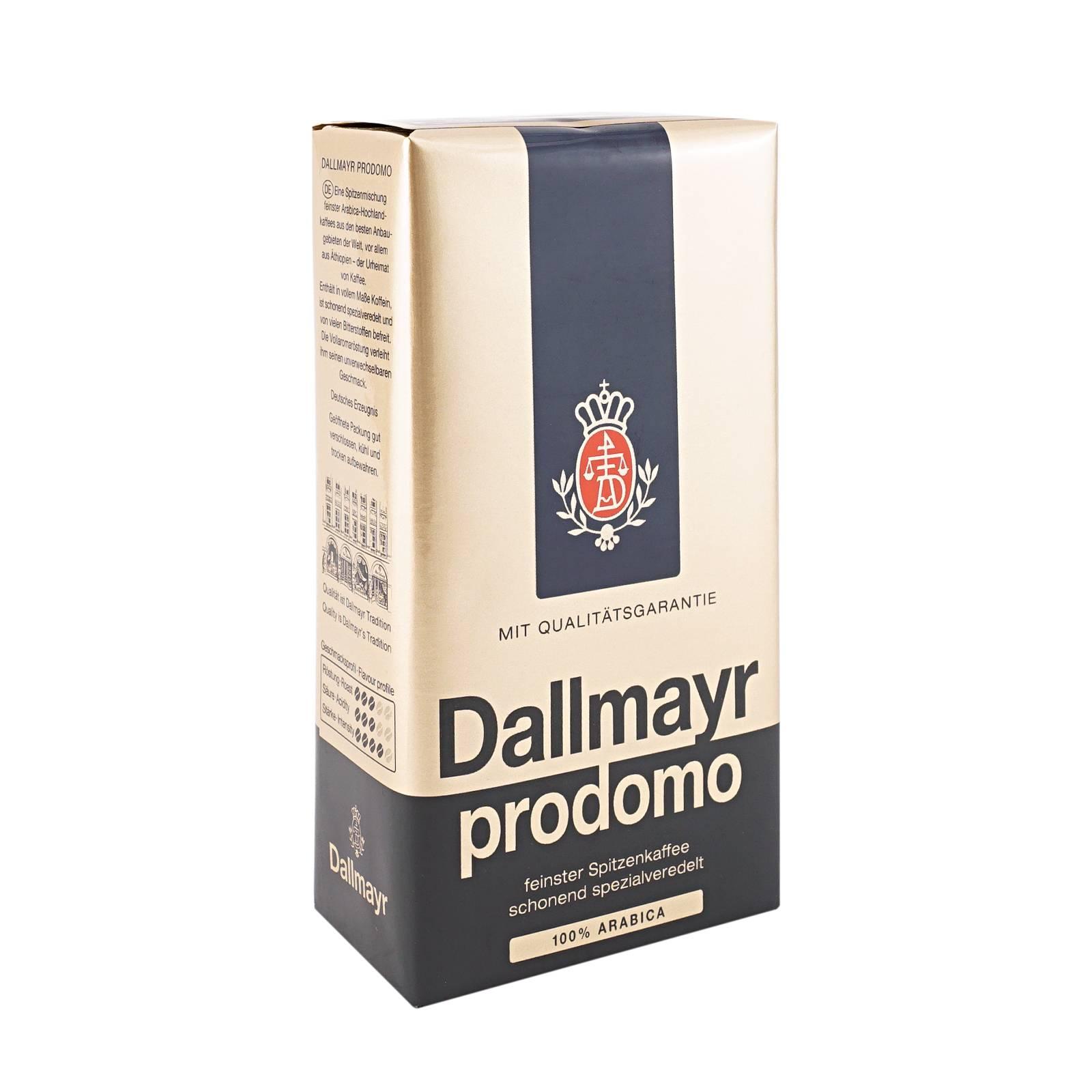 Кофе dallmayr, виды немецкого молотого кофейного напитка далмаер