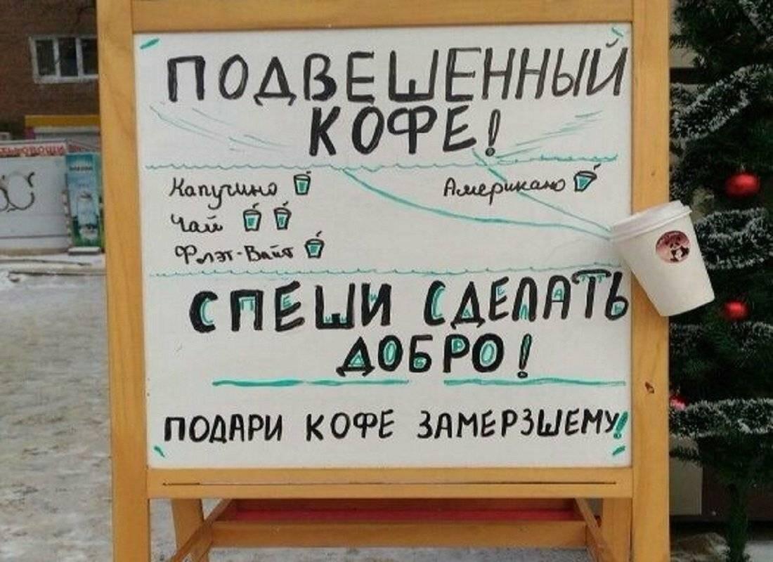 C&a «подвесила» детские вещи: а что еще «подвешивают» в москве?   милосердие.ru