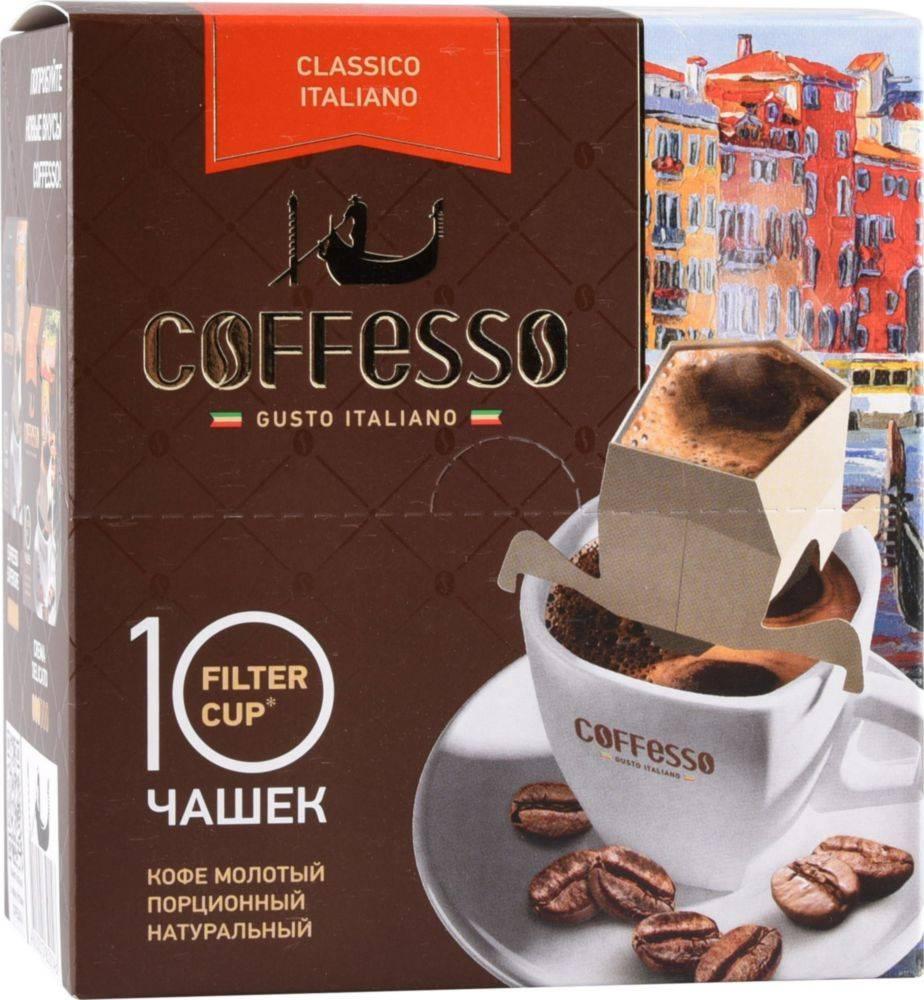 Обзор кофе coffesso