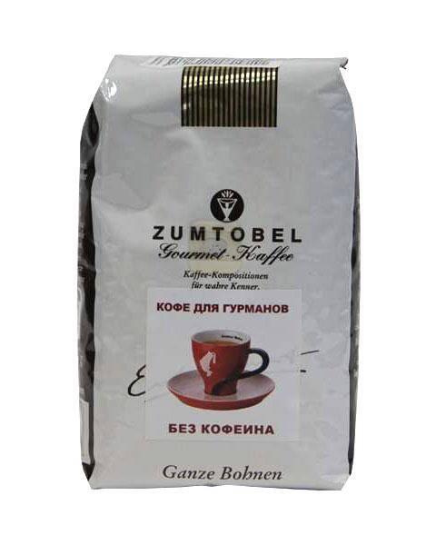 Лучший растворимый кофе