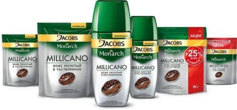 4 вида кофе якобс монарх: в зернах, растворимый, милликано, кронинг | горячая чашка
