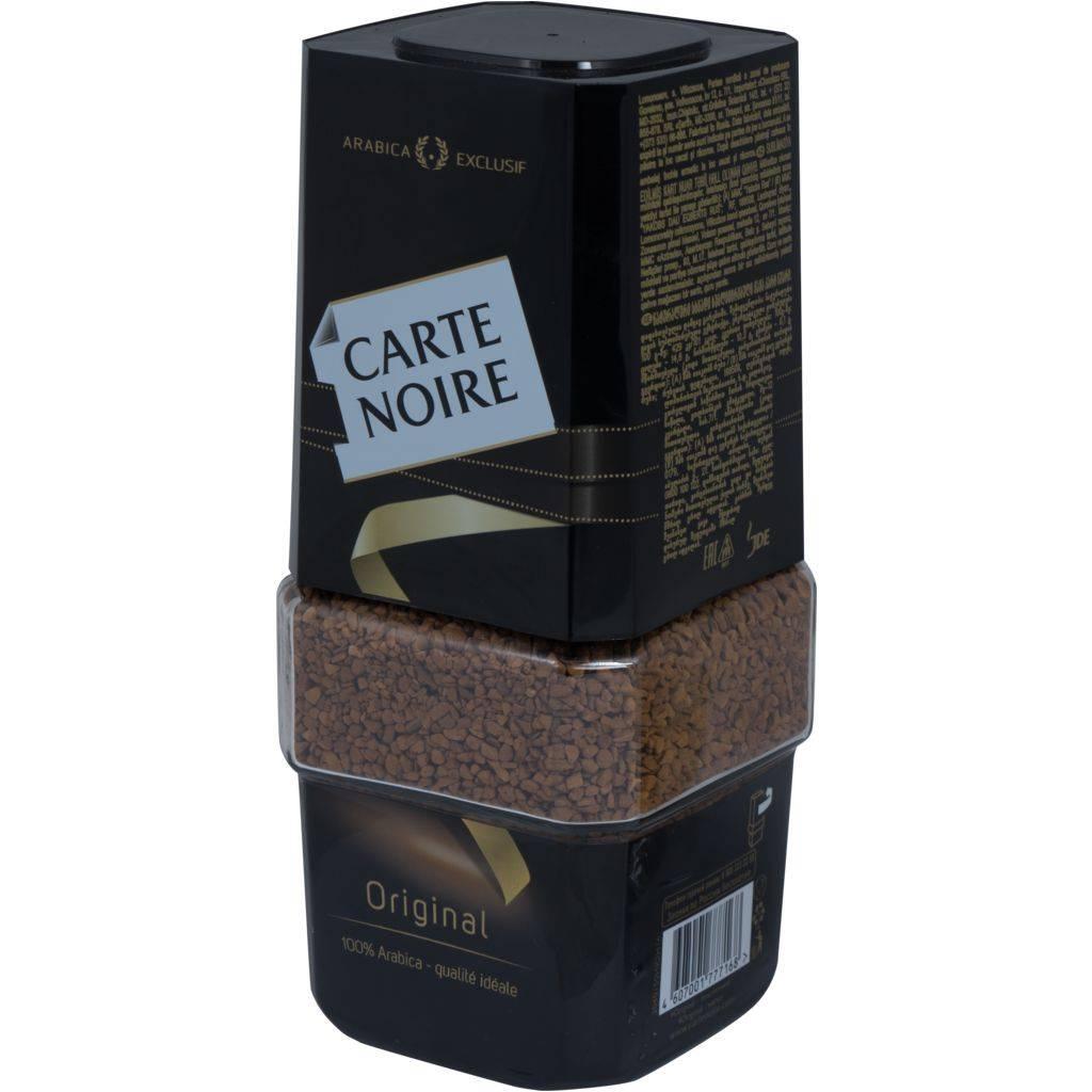 Кофе карт нуар: виды, технология производства, отзывы