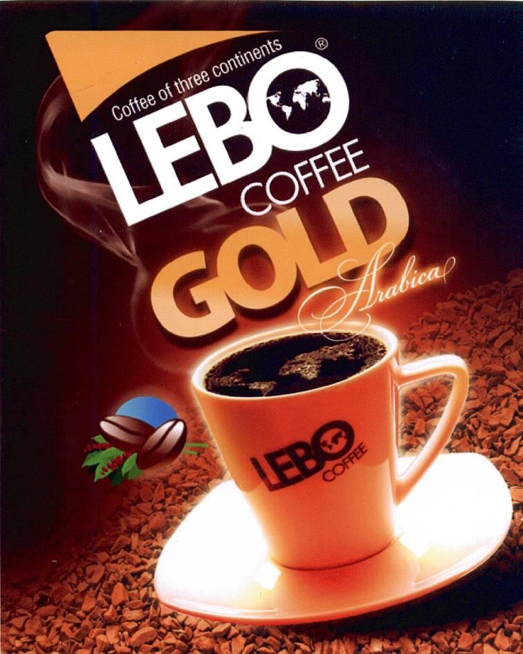 Кофе lebo - российский бренд качественного напитка