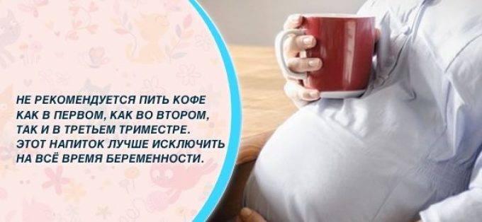 Вреден ли растворимый кофе (с молоком): польза и вред