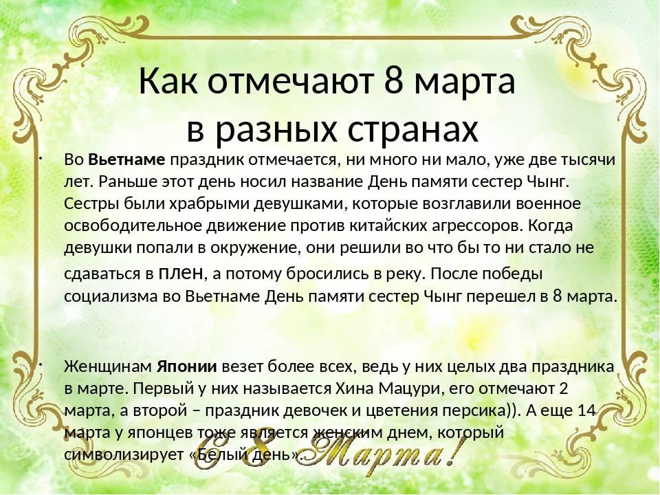 Международный день кофе - 1 октября или 17 апреля? день кофе в россии