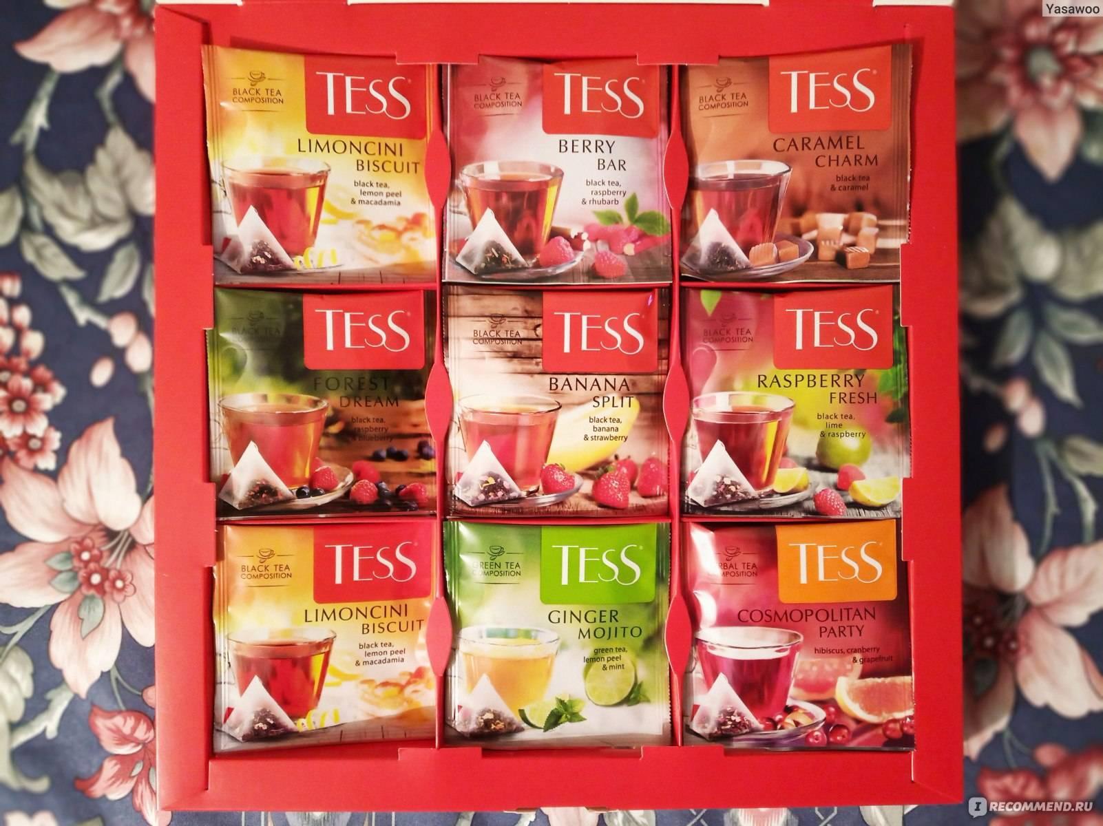 Чай тесс: виды и вкусовые качества