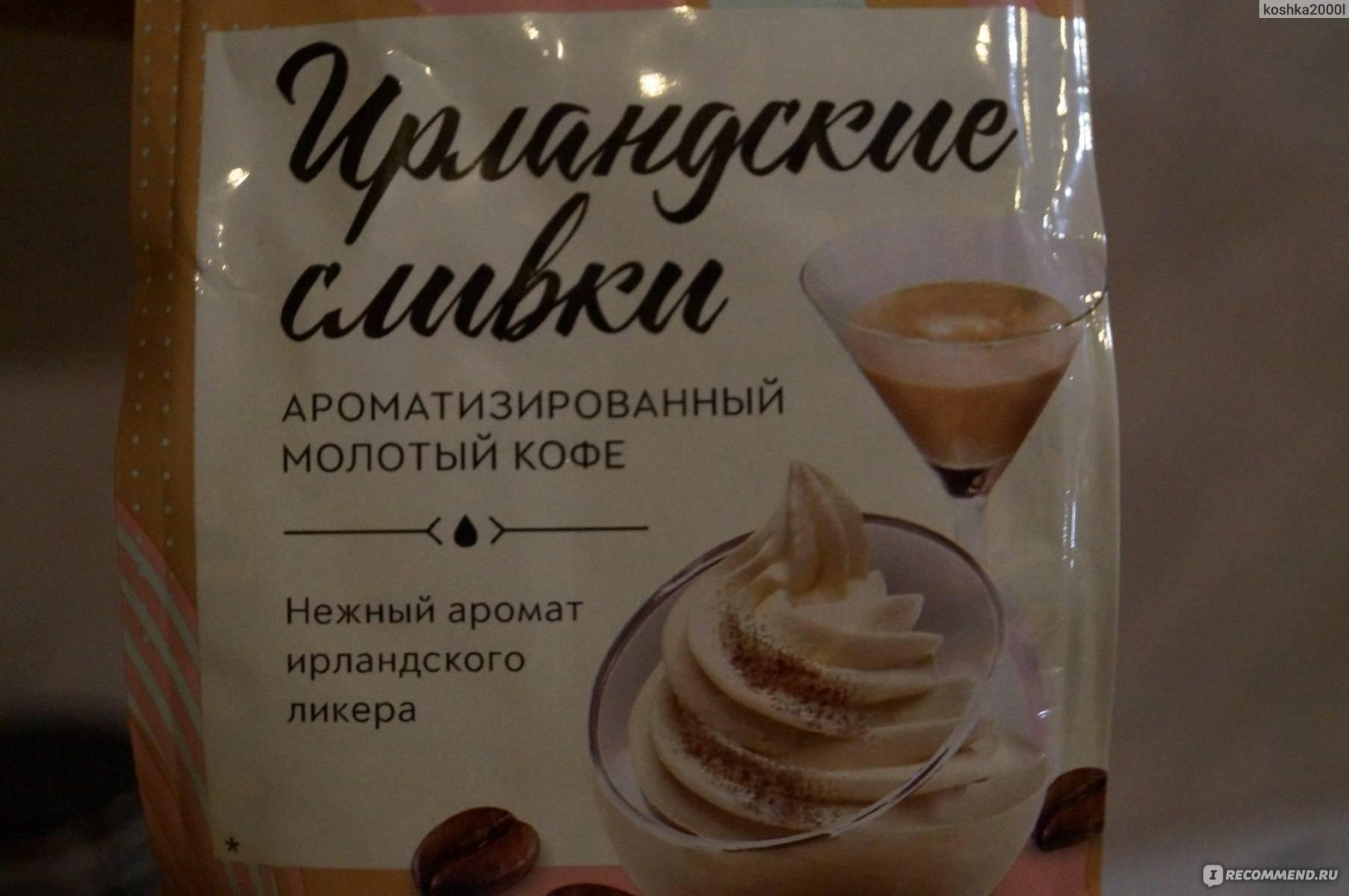 Кофе с ликером: разновидности и рецепты кофейных напитков с ликером