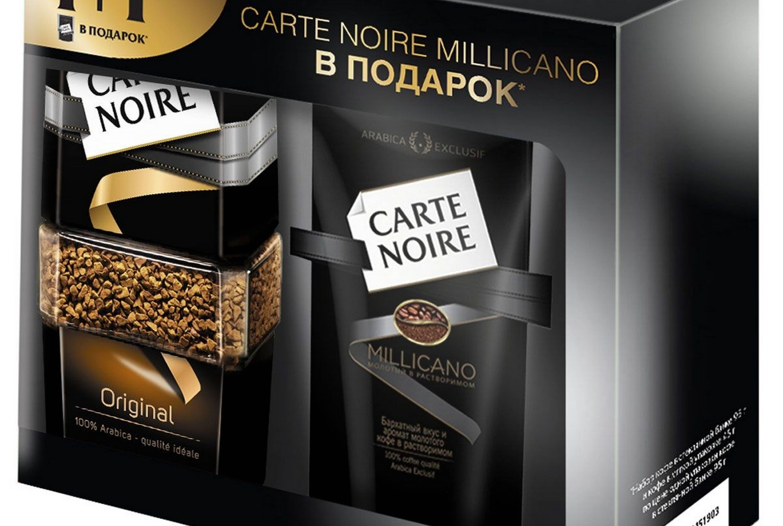 10 самых вкусных марок растворимого кофе