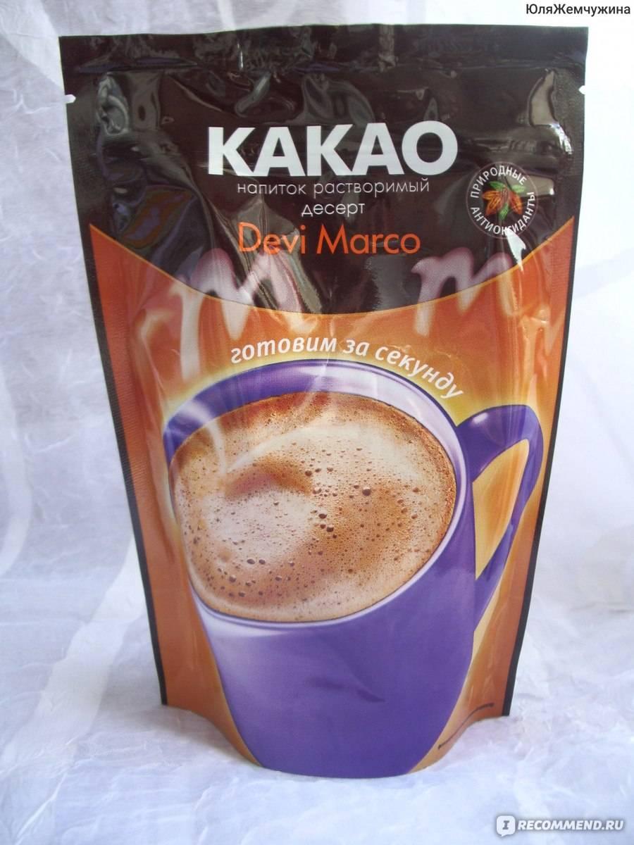 Какао devi marco: отзывы, ассортимент бренда деви марко, польза