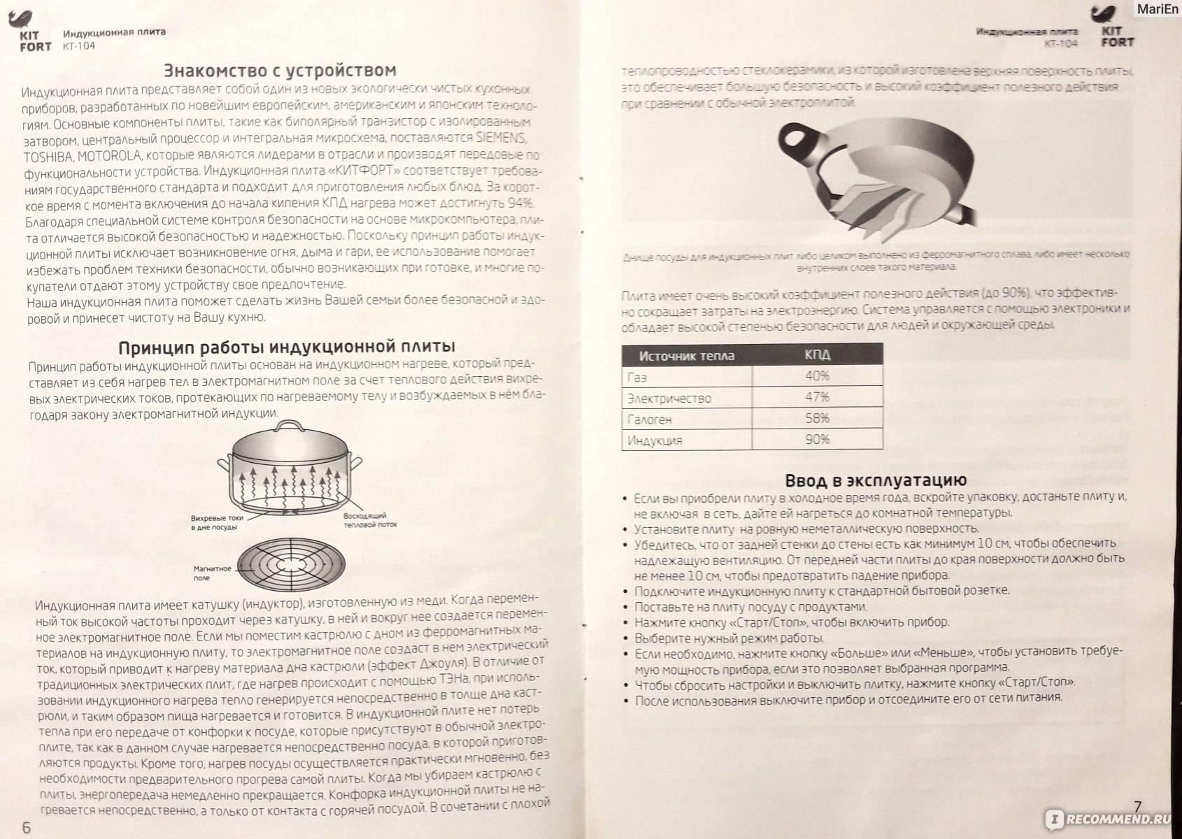 Гейзерная кофеварка для индукционной плиты: типы моделей для индукции из чехии, отзывы