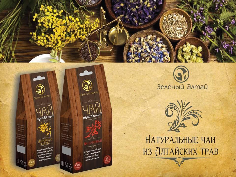 Иван чай алтайский: полезные свойства разных видов
