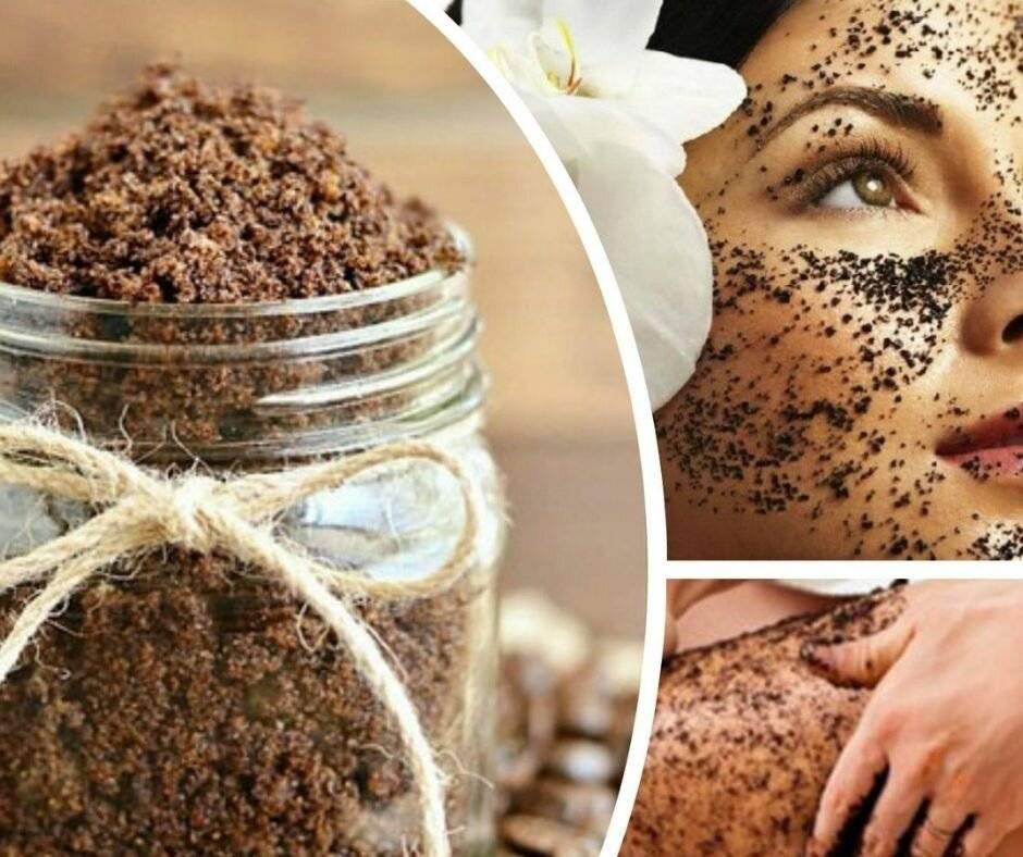 Скраб для тела из кофе | кофейный скраб для тела в домашних условиях своими руками, рецепт | upstylebeauty