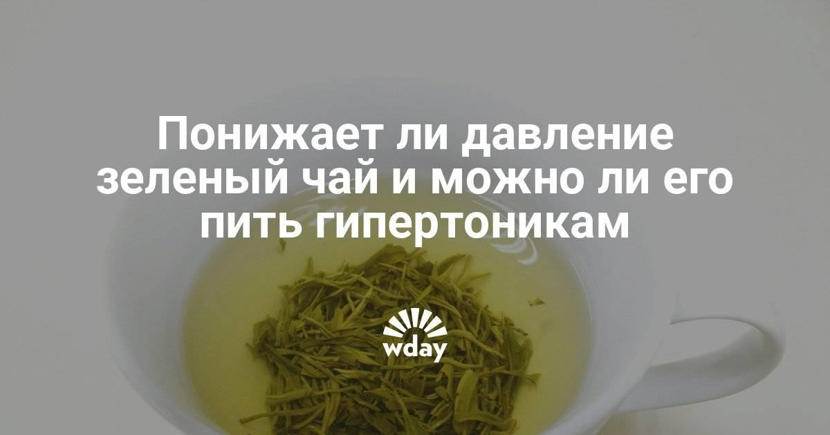 Горячий чай: вред или польза
