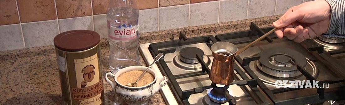 Как правильно варить кофе в турке дома на газовой и электрической плите? рецепты варки пошагово