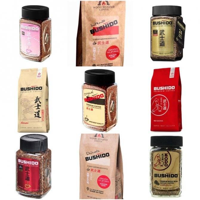 Bushido, кофейный бренд из швейцарии, виды и описание кофе