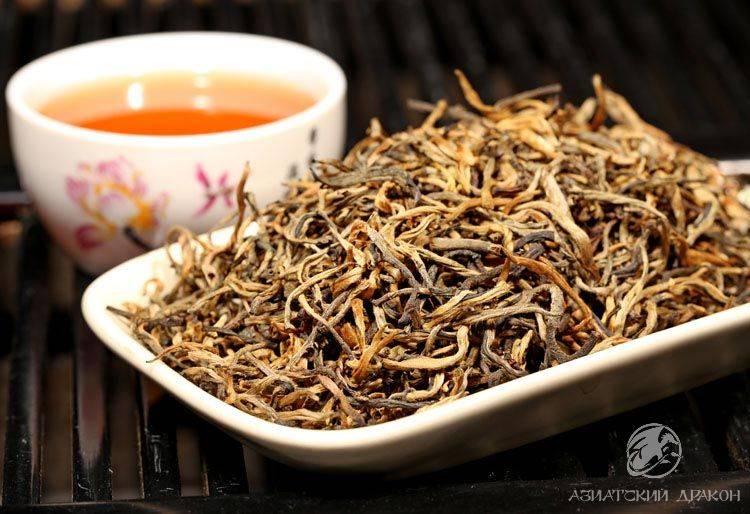 Красный чай дянь хун: заваривание, польза и вред, отзывы
