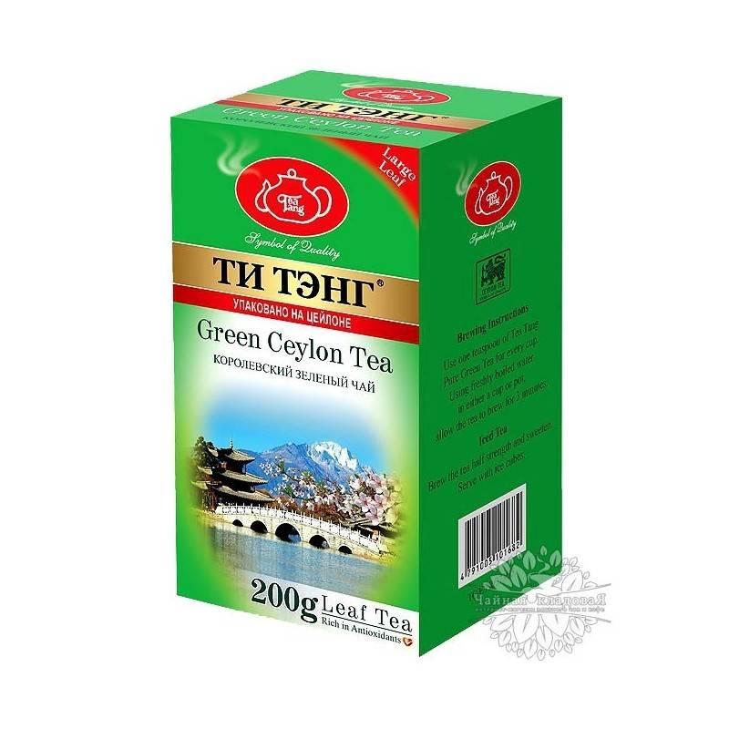 Цейлонский чай: польза и правила приготовления