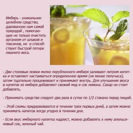 """В чем заключается польза кофе с лимоном, итальянской версии эспрессо. какой может быть вред от кофе с лимоном, противопоказания   онлайн журнал """"женские разговоры"""""""