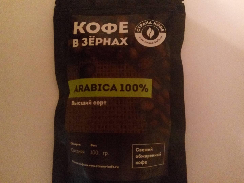 Кофе гейша (сорт арабики): характеристика и особенности