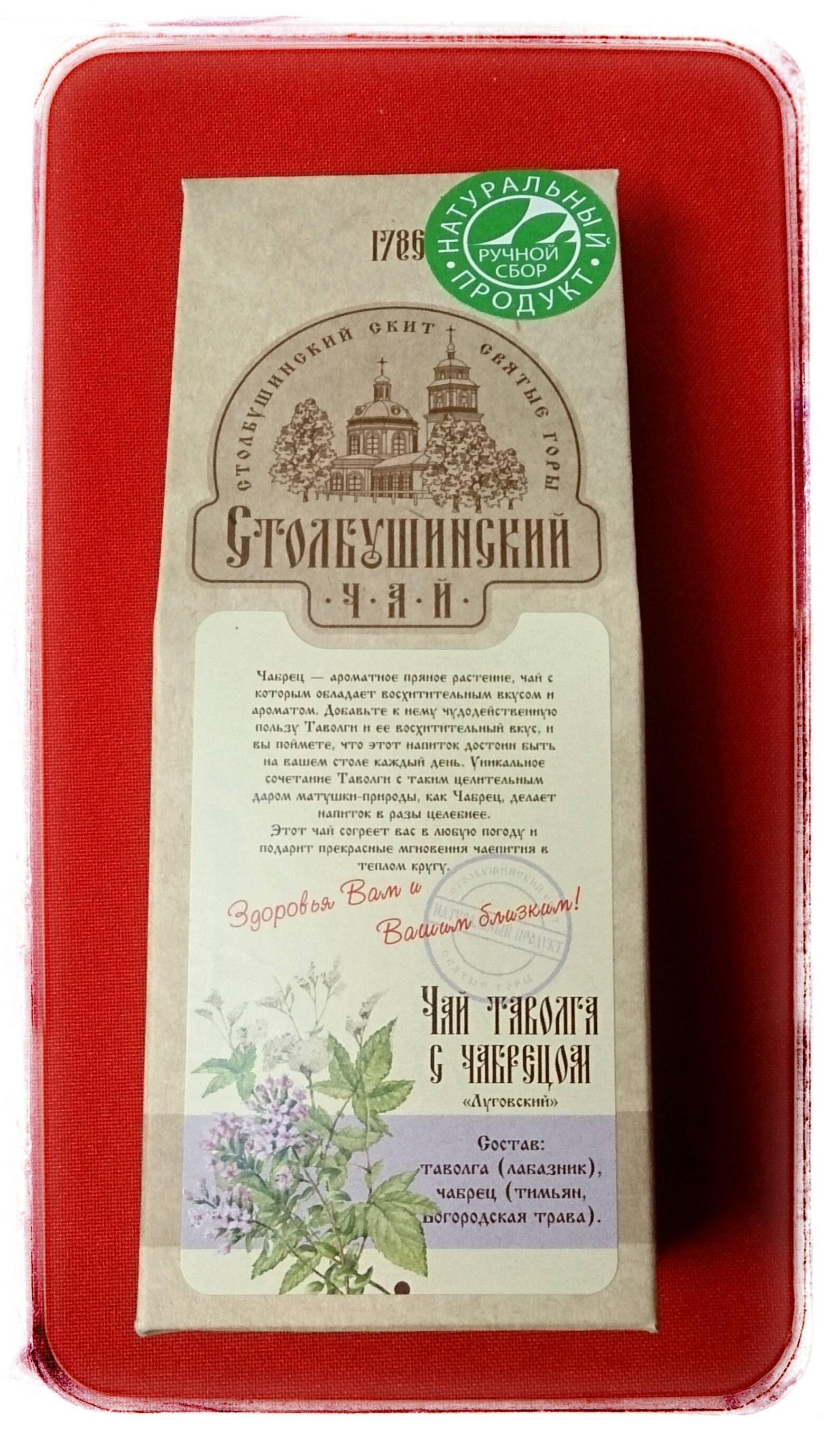 Чай из таволги – полезные свойства и рецепты ароматной травы