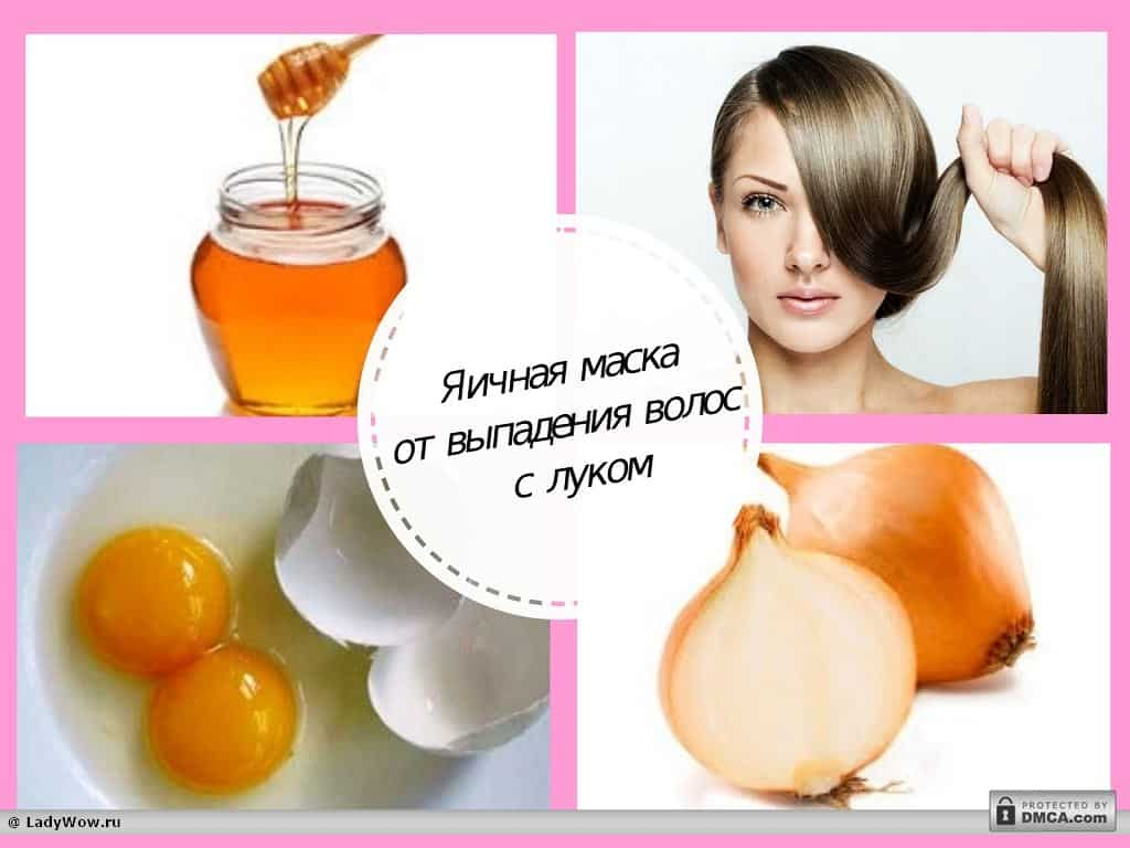 Маска для волос с коньяком: лучшие рецепты для роста, укрепления, густоты, против выпадения, седины и ломкости волос. маска для волос с коньяком и яйцом, медом, солью, кофе, витаминами, луком, корицей, горчицей, кефиром, оливковым маслом: рецепт